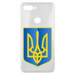 Чохол для Xiaomi Mi8 Lite Герб України 3D