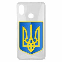 Чохол для Xiaomi Mi Max 3 Герб України 3D