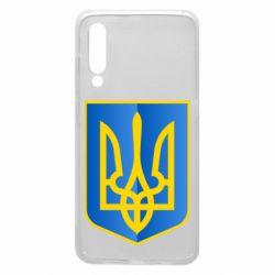 Чохол для Xiaomi Mi9 Герб України 3D