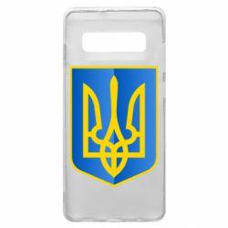 Чехол для Samsung S10+ Герб України 3D