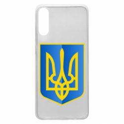 Чехол для Samsung A70 Герб України 3D