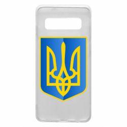 Чехол для Samsung S10 Герб України 3D