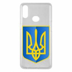 Чехол для Samsung A10s Герб України 3D