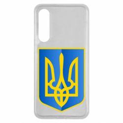 Чохол для Xiaomi Mi9 SE Герб України 3D