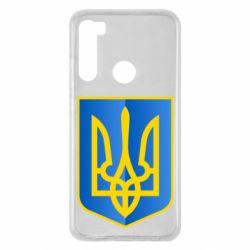 Чохол для Xiaomi Redmi Note 8 Герб України 3D