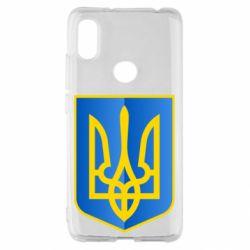Чохол для Xiaomi Redmi S2 Герб України 3D