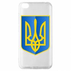 Чохол для Xiaomi Redmi Go Герб України 3D
