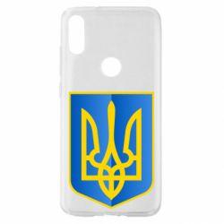 Чохол для Xiaomi Mi Play Герб України 3D