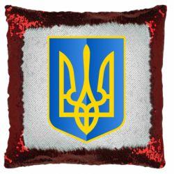 Подушка-хамелеон Герб України 3D