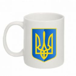 Кружка 320ml Герб України 3D - FatLine