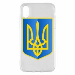 Чехол для iPhone X/Xs Герб України 3D