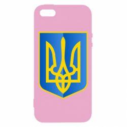 Чехол для iPhone5/5S/SE Герб України 3D