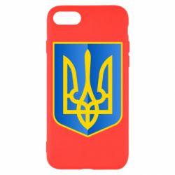 Чехол для iPhone 7 Герб України 3D