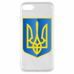Чехол для iPhone 8 Герб України 3D