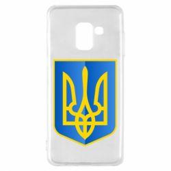 Чехол для Samsung A8 2018 Герб України 3D