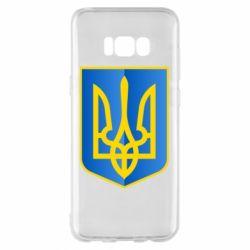 Чехол для Samsung S8+ Герб України 3D