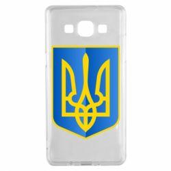 Чехол для Samsung A5 2015 Герб України 3D