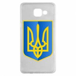 Чехол для Samsung A5 2016 Герб України 3D