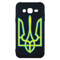 Чехол для Samsung J5 2015 Герб України (двокольоровий) - FatLine