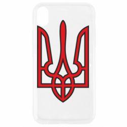 Чехол для iPhone XR Герб України (двокольоровий) - FatLine