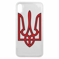 Чехол для iPhone Xs Max Герб України (двокольоровий) - FatLine