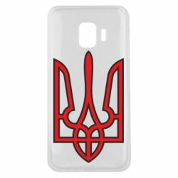 Чехол для Samsung J2 Core Герб України (двокольоровий) - FatLine