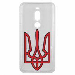 Чехол для Meizu V8 Pro Герб України (двокольоровий) - FatLine