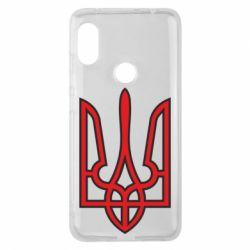 Чехол для Xiaomi Redmi Note 6 Pro Герб України (двокольоровий) - FatLine