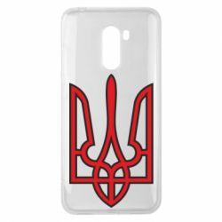 Чехол для Xiaomi Pocophone F1 Герб України (двокольоровий) - FatLine