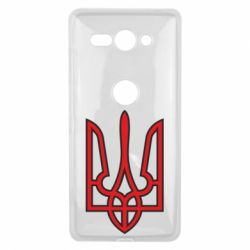 Чехол для Sony Xperia XZ2 Compact Герб України (двокольоровий) - FatLine