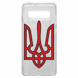 Чохол для Samsung S10+ Герб України (двокольоровий)
