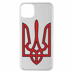 Чохол для iPhone 11 Pro Max Герб України (двокольоровий)
