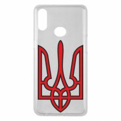 Чохол для Samsung A10s Герб України (двокольоровий)