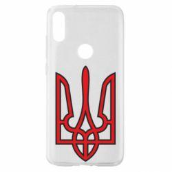 Чохол для Xiaomi Mi Play Герб України (двокольоровий)