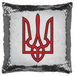 Подушка-хамелеон Герб України (двокольоровий)