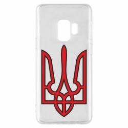 Чехол для Samsung S9 Герб України (двокольоровий) - FatLine