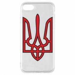 Чехол для iPhone 8 Герб України (двокольоровий) - FatLine