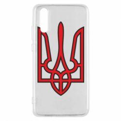 Чехол для Huawei P20 Герб України (двокольоровий) - FatLine