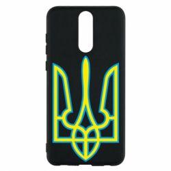 Чехол для Huawei Mate 10 Lite Герб України (двокольоровий) - FatLine
