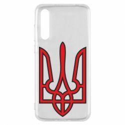 Чехол для Huawei P20 Pro Герб України (двокольоровий) - FatLine