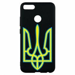 Чехол для Xiaomi Mi A1 Герб України (двокольоровий) - FatLine