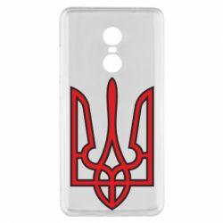Чехол для Xiaomi Redmi Note 4x Герб України (двокольоровий) - FatLine