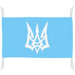 Прапор Герб України новий
