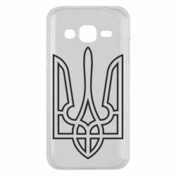 Чохол для Samsung J2 2015 Герб України (полий)