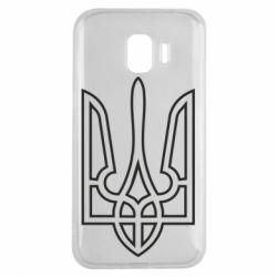 Чохол для Samsung J2 2018 Герб України (полий)