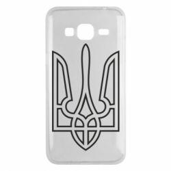 Чохол для Samsung J3 2016 Герб України (полий)