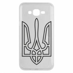 Чохол для Samsung J7 2015 Герб України (полий)
