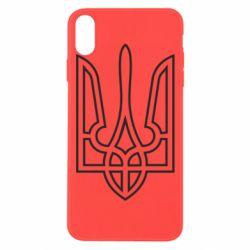 Чохол для iPhone Xs Max Герб України (полий)
