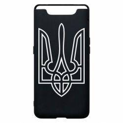 Чохол для Samsung A80 Герб України (полий)