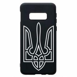 Чохол для Samsung S10e Герб України (полий)